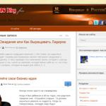 ArtPROBlog — Бесплатный шаблон для WordPress