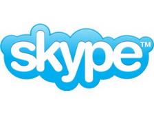 Почему не работает скайп?