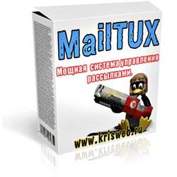 Урок 11. Как добавить на блог подписную форму MailTux